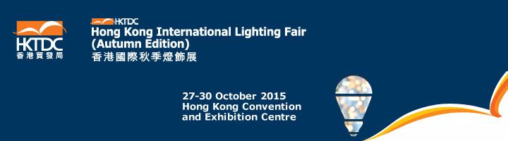 Exhibition  sc 1 st  FEELUX Lighting Co.Ltd. & FEELUX Lighting Co.Ltd. azcodes.com